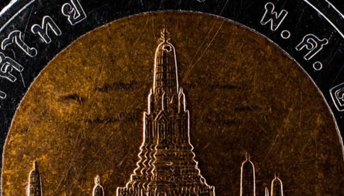 moneda de bangkok